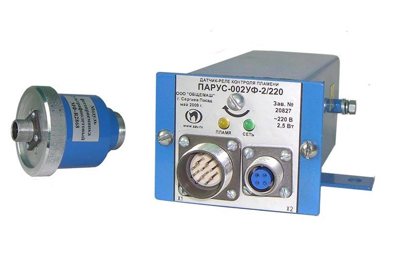 Датчики оптические ультрафиолетовые Парус-002УФ-2