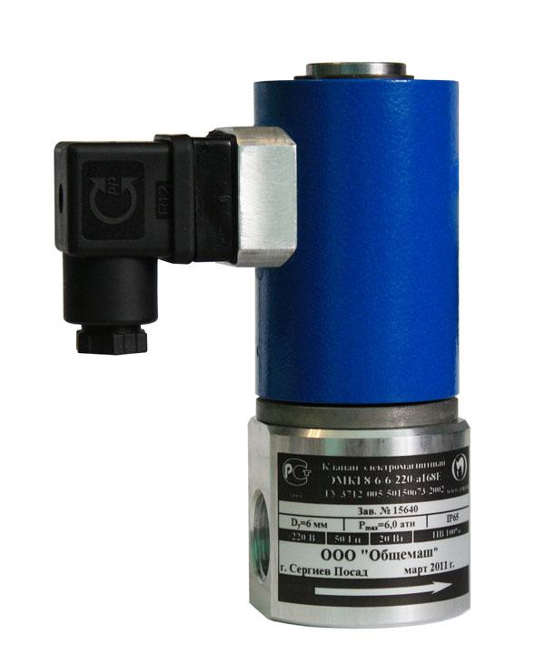 Электромагнитные клапаны для газа и нейтральных жидкостей муфтовые