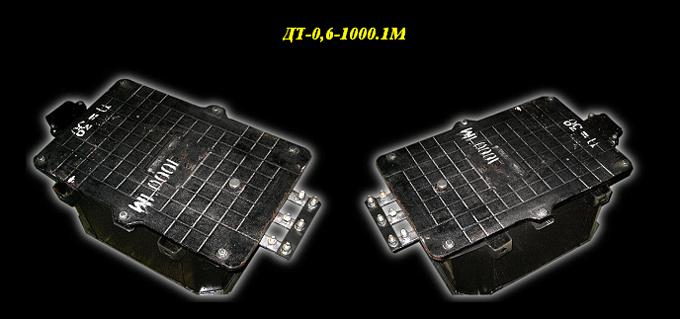 Дроссель-трансформатор ДТ-0.6-1000.1М