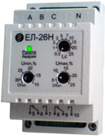 Реле контроля трехфазного напряжения ЕЛ-26, ЕЛ-26Н