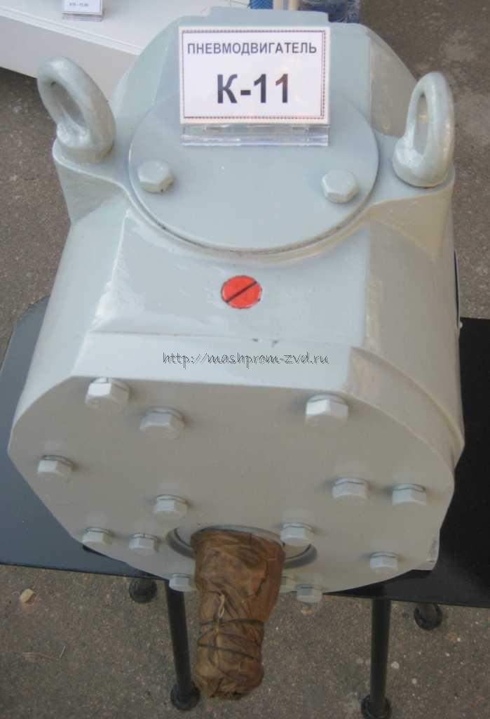 Пневмомоторы шестеренные косозубые К11МЛ-Г ,К11МФ-Г