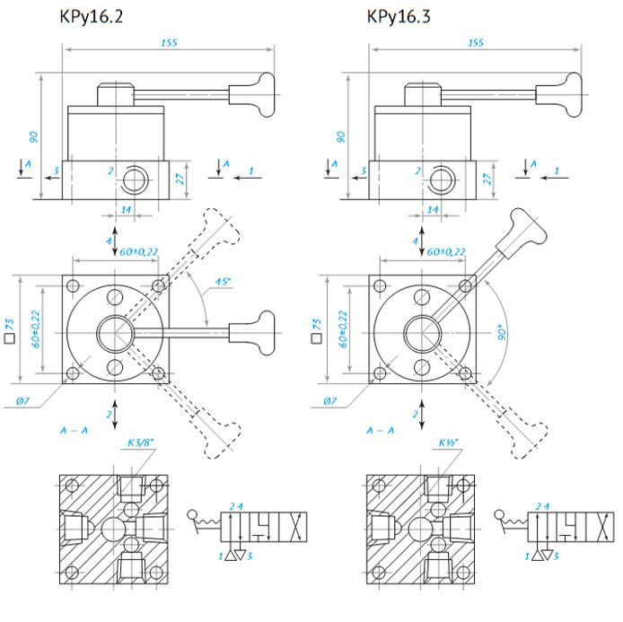 Габаритные размеры пневмораспределитель крановый КРу16.2; КРу16.3