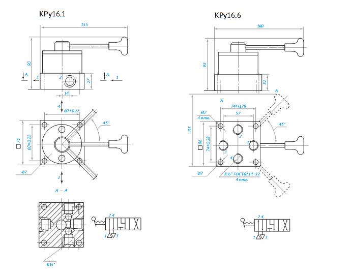 Габаритные размеры пневмораспределитель крановый КРу16.1; КРу16.6