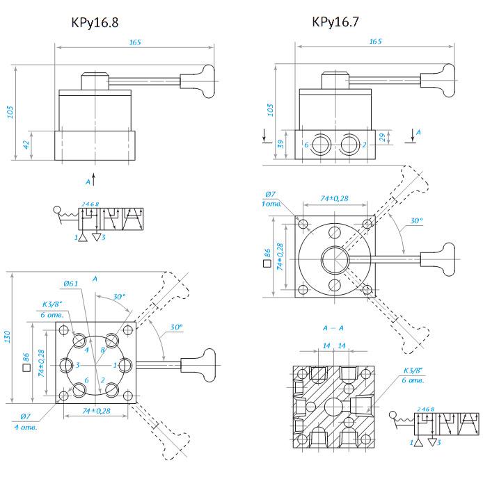 Габаритные размеры пневмораспределитель крановый КРу16.8; КРу16.7