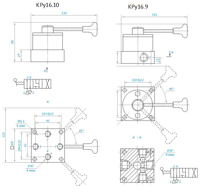 Габаритные размеры пневмораспределитель крановый КРу16.10; КРу16.9