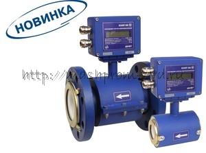 Расходомер-счетчик электромагнитный ВЗЛЕТ ЭМ (ПРОФИ-xxx М)