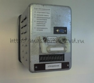 Генератор аппаратуры автоматического регулирования скорости модернизированный Г-АРСМ 24, Г-АРСМ 24С
