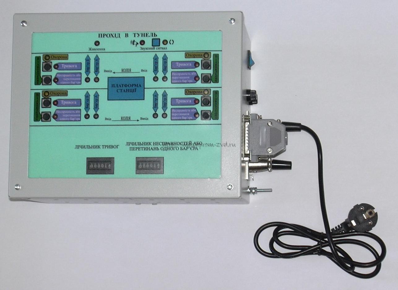 Концентратор устройств контроля прохода в туннель ПКПТ