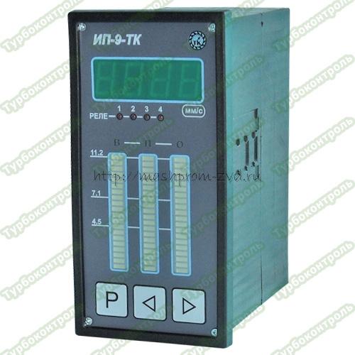 Измерительный прибор вибрации ИК-9-ТК