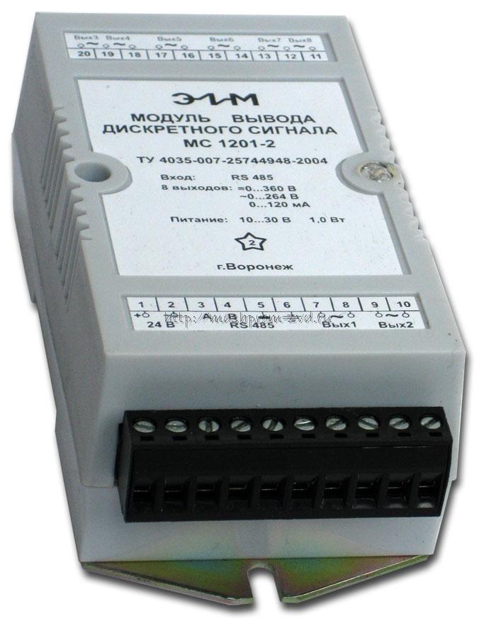 Модуль вывода дискретного сигнала МС1201