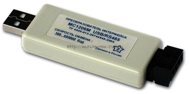 Преобразователь интерфейса USB/RS-485 МС1206М