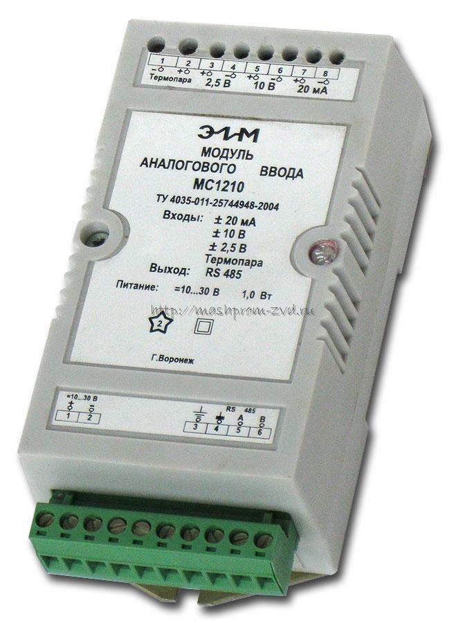 Модуль аналогового ввода МС1210
