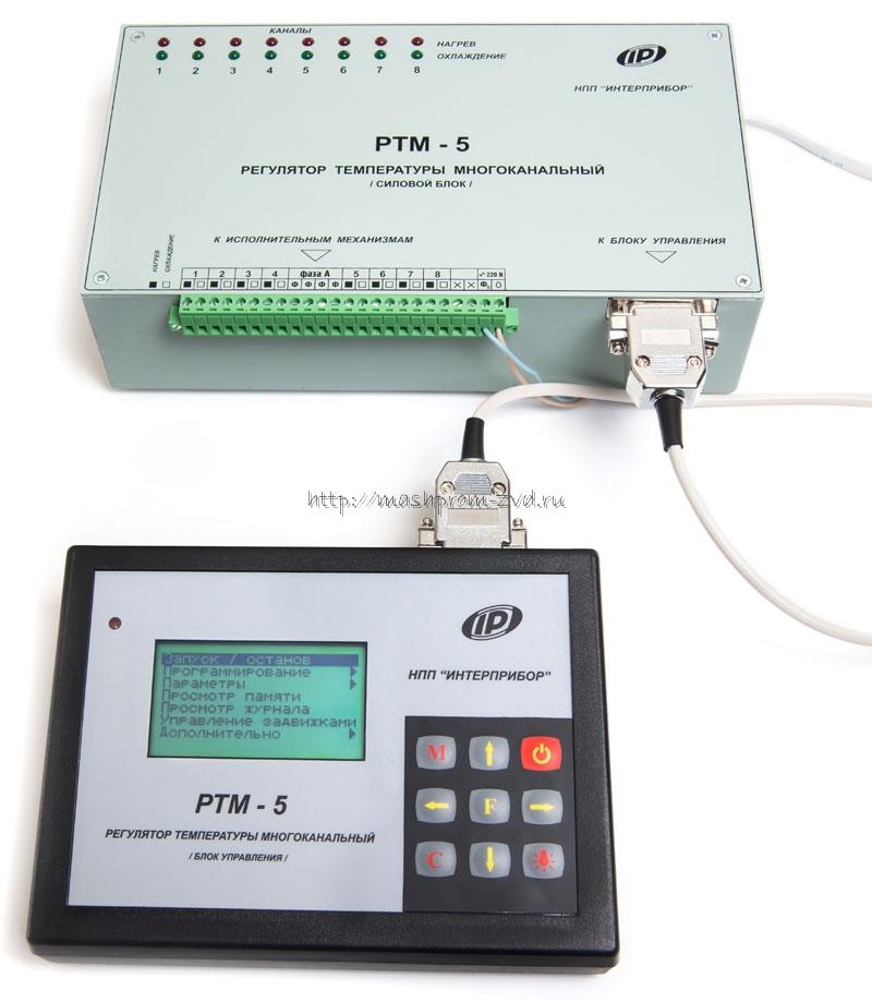 Многоканальная система управления тепловлажностной обработкой бетона (ТВО) РТМ-5