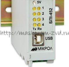 БПИ-452 - Блок преобразования интерфейсов