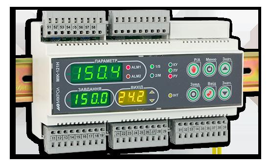 Микропроцессорный ПИД-регулятор + каскадный регулятор + регулятор соотношения МИК-121Н