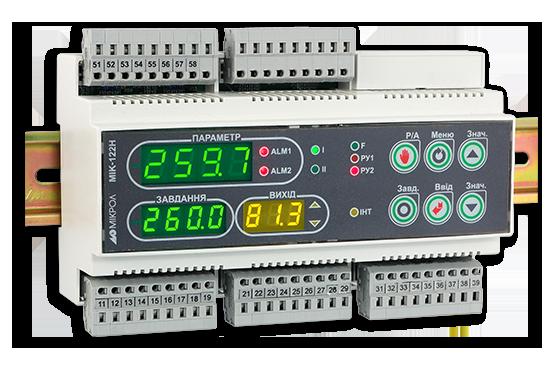 МИК-122Н - Двухконтурный микропроцессорный ПИД-регулятор