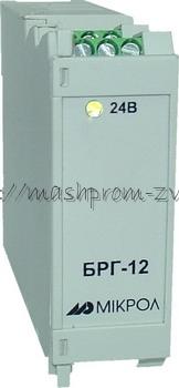 Преобразователь-разветвитель аналоговых сигналов БРГ-12