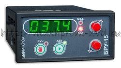 БРУ-15 - Блок ручного управления импульсный