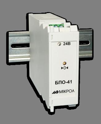 Блок преобразования сигналов термосопротивлений с гальванической развязкой БПО-41