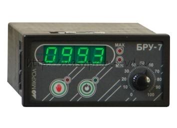 Блок ручного управления аналоговый БРУ-7, БРУ-7К1