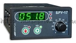 БРУ-17 - Блоки ручного управления аналоговый