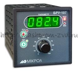БРУ-107 - Блоки ручного управления аналоговый