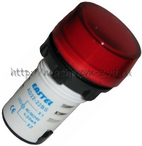 Светосигнальная арматура AD22 AC24V (красный)