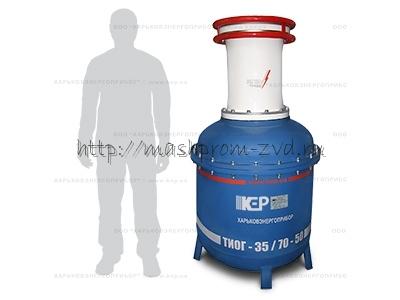Трансформатор испытательный однофазный газонаполненный ТИОГ-35/70-50