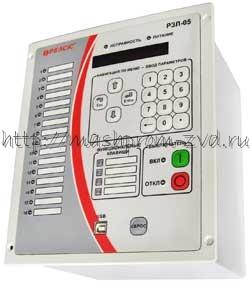 Устройство релейной защиты микропроцессорное РЗЛ-05.В1 Лхх, РЗЛ-05.В2 Лхх