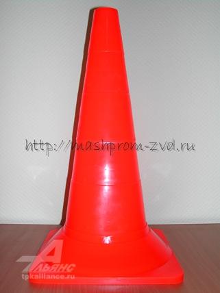 Конус сигнальный дорожный КС-2.1, КС-2.2