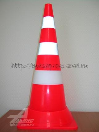 Конус сигнальный дорожный КС-3.7, КС-3.8