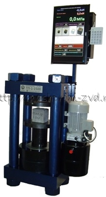 Автоматический испытательный пресс ТП-1-1500 (два диапазона 30/1500 тонн)