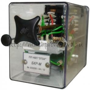Блок конденсаторов и резисторов малогабаритный штепсельный БКР-М