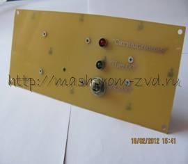 Блок звуковой охранной сигнализации БЗОС-М
