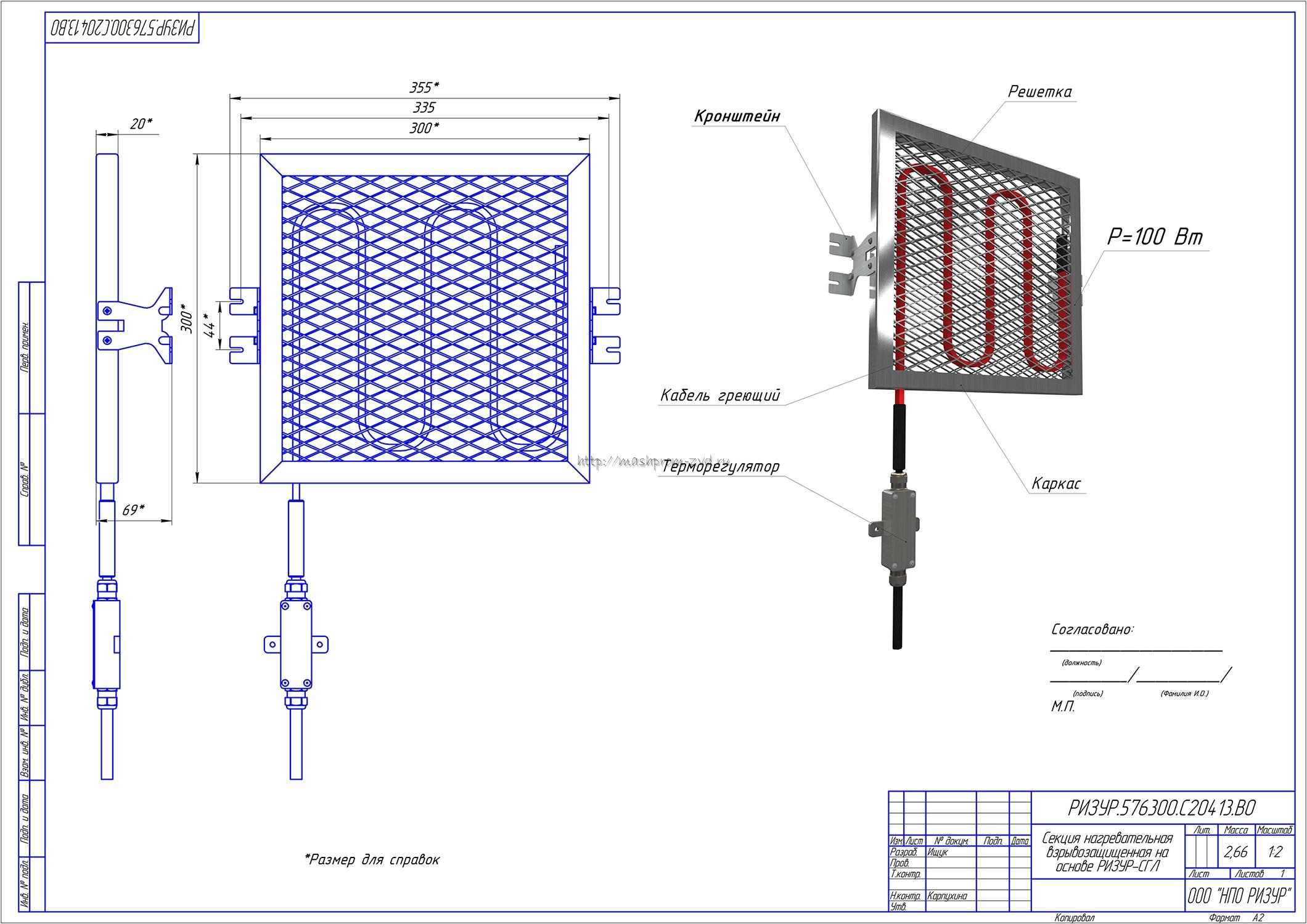 Саморегулирующаяся нагревательная секция на основе РИЗУР-СГЛ