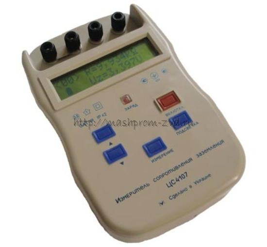 Цифровой микроомметр ЦС4105
