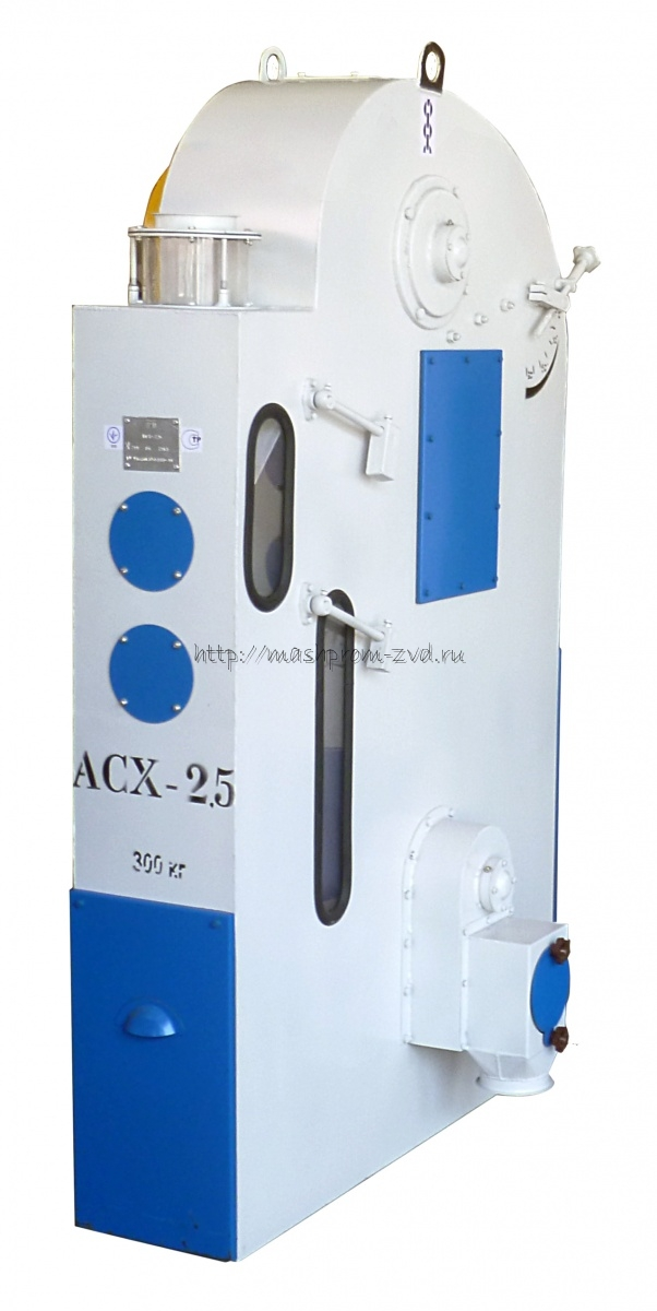Сепараторы АСХ-2,5