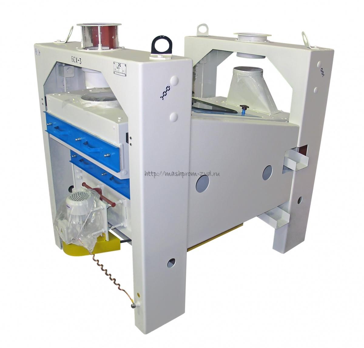 Сепаратор зерноочистительный марок БСХ-3