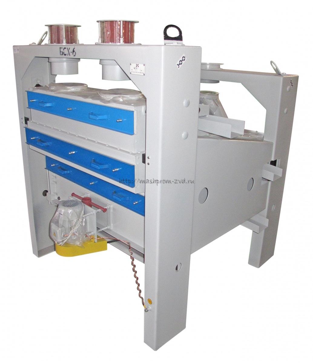 Сепаратор зерноочистительный БСХ-6