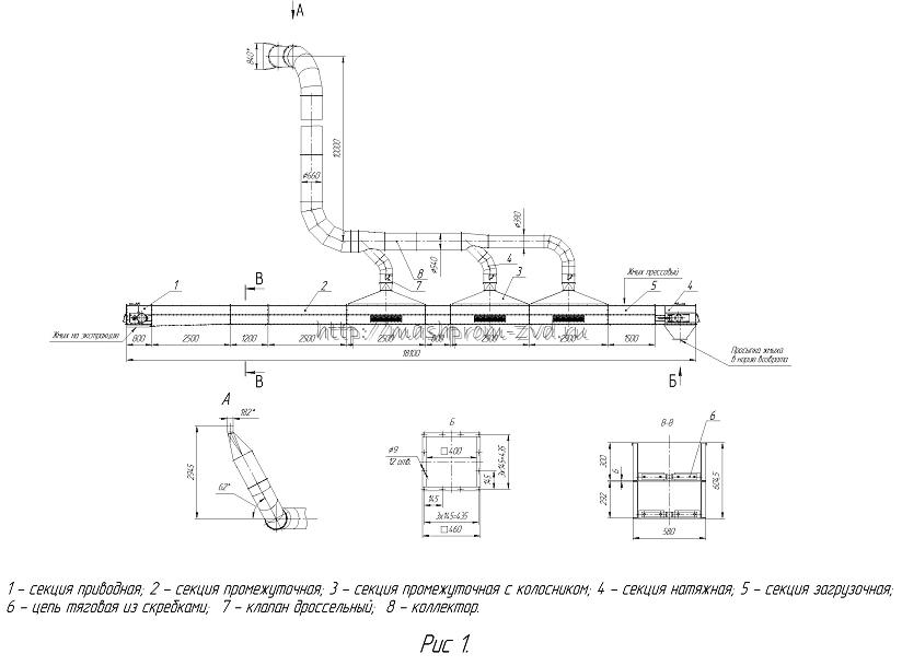 Конвейер-охладитель скребковый КОС-400, КОС-500