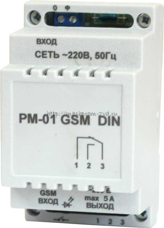 Промежуточное реле РМ-01 GSM DIN
