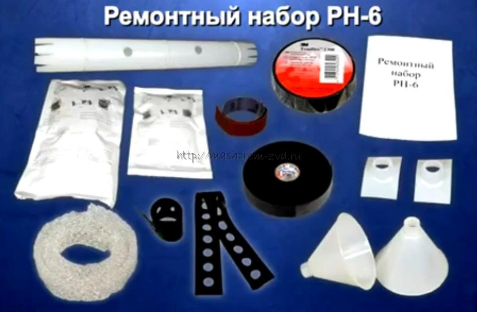Состав ремонтного набора РН-6