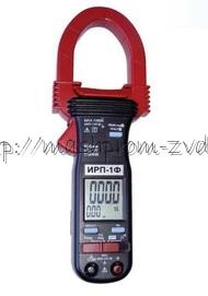 Индикатор регистратор параметров однофазный ИРП-1Ф