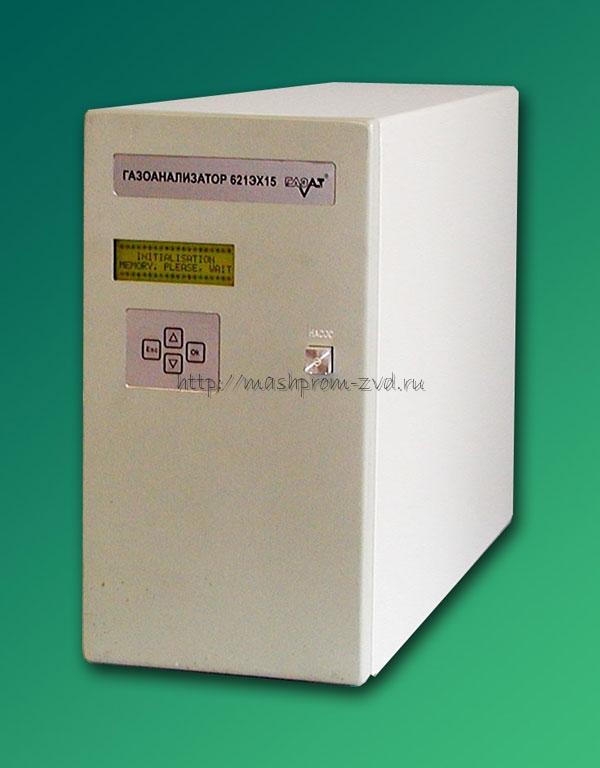 Стационарный автоматический газоанализатор окиси углерода 621ЭХ 15