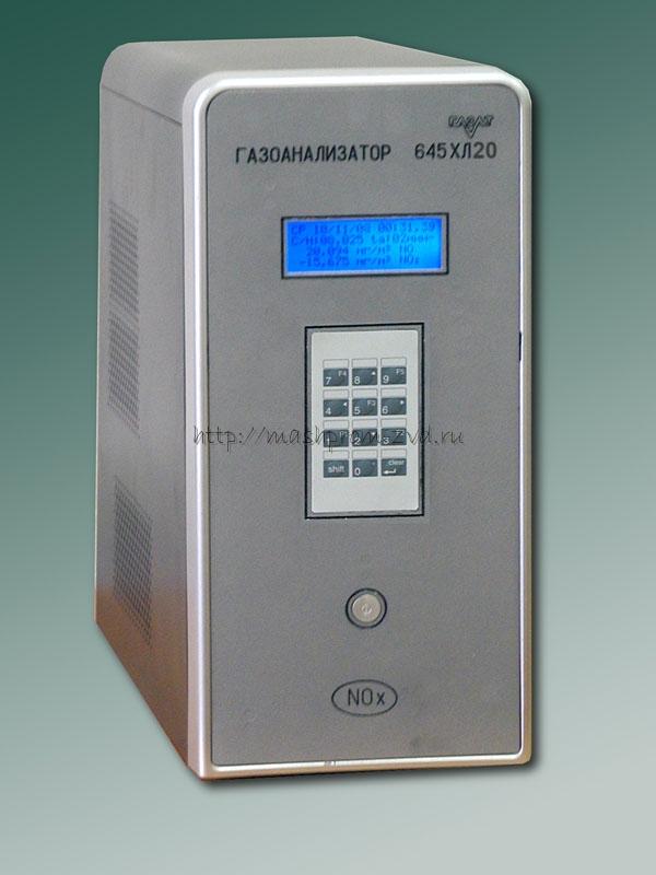 645ХЛ 20 автоматический газоанализатор окислов азота