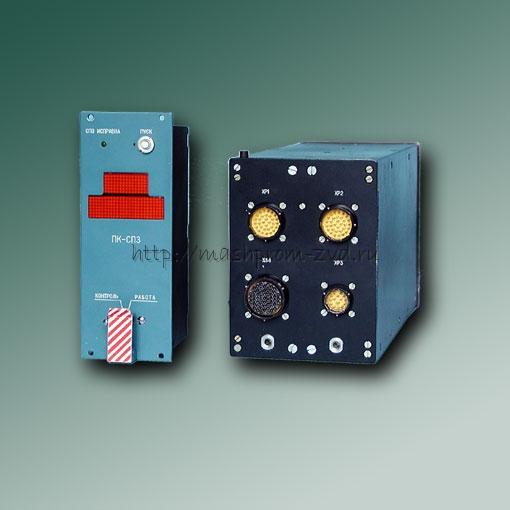 Блок преобразования сигналов и контроля системы пожарной защиты БПСК-СПЗ