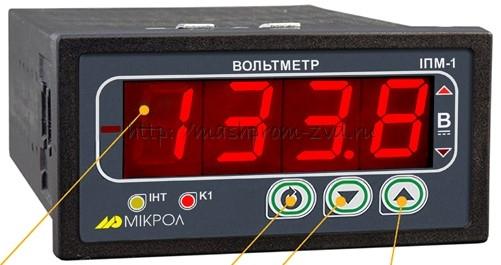 Вольтметр ИПМ-1