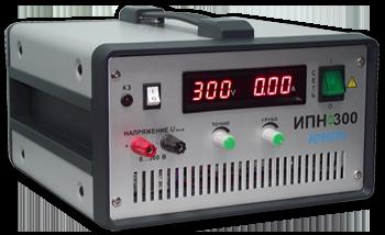 Источник постоянного напряжения «ИПН-300»