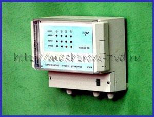 Сигнализатор об утечке газа СМК