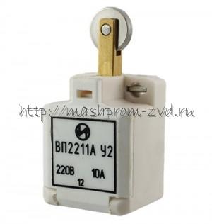 Выключатель ВП2211 АУ3